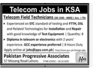 Telecom Jobs in SAUDIA ARABIA