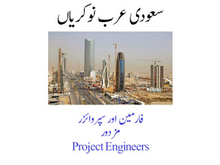 Safety Officers Required in YANBU SAUDIA ARABIA
